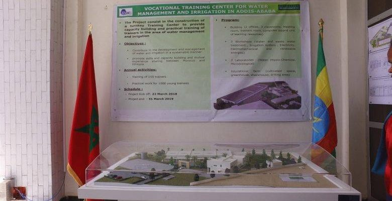 Maquette du Centre de formation sur l'eau que le Maroc finance à Addis Abeba