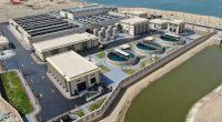 EGYPT: Metito's wastewater treatment plant in Al Mahsamma honoured by CFI.co©Metito