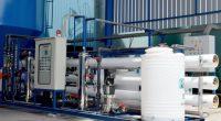 SÉNÉGAL : la Sones construit une usine de dessalement d'eau souterraine à Foundiougne©thaloengsak/Shutterstock