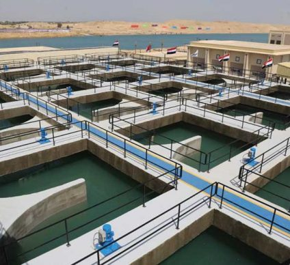 EGYPT: Al Mahsamma's wastewater treatment plant awarded again ©Metito
