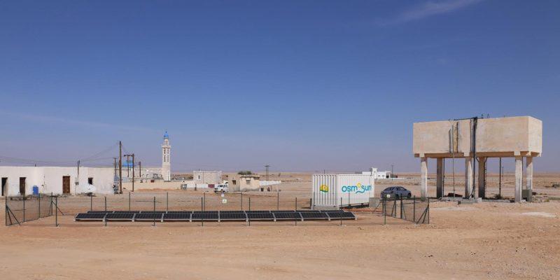 MADAGASCAR: Mascara joins forces with Mada Green for solar-powered desalination©Mascara