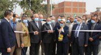 ÉGYPTE : une usine de traitement des déchets voit le jour à Gizeh ©Ministère égyptien de l'Environnement