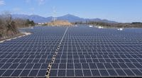 ZIMBABWE : Voltalia démarre les travaux d'une centrale solaire à la mine de Blanket © tamu1500/Shutterstock