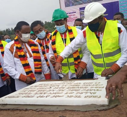 ETHIOPIA: Addis Ababa builds a dam on the Anger River, a tributary of the Nile © Ethiopian Government